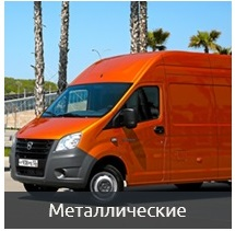 Ремонт металлического фургона