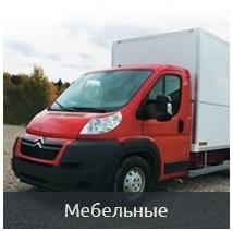 Ремонт мебельного фургона